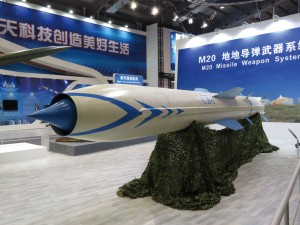 The PRC's China Aerospace Science and Technology Corp. showed off its newly developed CX-1 supersonic anti-ship cruise missile (shown here) and M20 ground-to-ground missile weapons system at last December's Zhuhai Air Show.