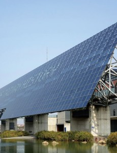 TAINAN, TAIWAN -- MARCH 4, 2014. A giant wall of solar panels is a distinctive feature of the National Museum of Taiwan History in Tainan City which was completed in 2012. Taiwan's experience in the solar-energy field is expected to give it an edge in marketing solar power plants for export.