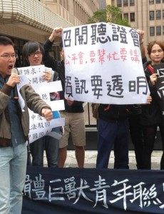 A 2013 demonstration outside the United Daily News building by a student group protesting the concentration of media ownership in certain big business groups. (Photo:CNA)