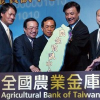Then Council of Agriculture Minister (now Legistlative Yuan Speaker) Su Jia-chyuan, fourth from left, was among the dignitaries at the 2007 ceremony for the bank.