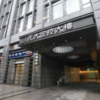 In one of only two cases of bank consolidation in recent years, Yuanta Financial Holding purchased Ta Chong Bank this January In one of only two cases of bank consolidation in recent years, Yuanta Financial Holding purchased Ta Chong Bank this January (Photo: CNA)