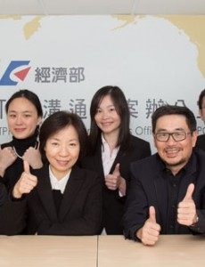 taiwan-domestic-support-for-trans-pacific-partnership
