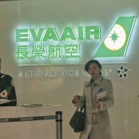 FAMILY FEUD — Business goes on at EVA Air despite the power struggle among half-brothers for control of the Evergreen Group. (Photo: CNA)