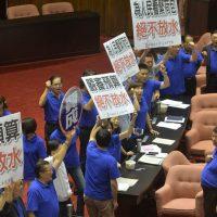 taiwan-legislative-yuan-2016-tsai