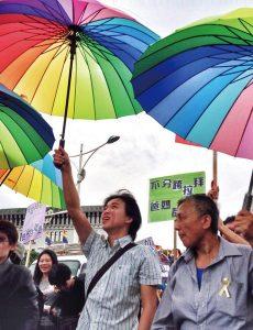 The 2015 Gay Pride Parade brightens up Taipei's Ketagalan Boulevard (Photo: CNA)