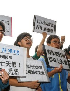 REQUEST - Young people demonstrate outside the DPP headquarters to call for restoration of the seven holidays that are being removed from the work schedule. Photo: CNA
