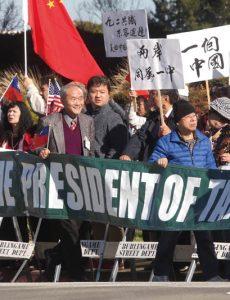 Welcome-Tsai-San-Francisco
