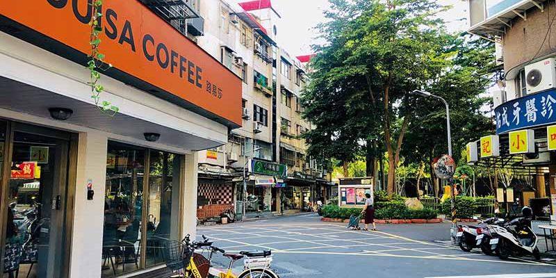 Taiwan Remains Top Hub for Semiconductor Manufacturing - Taiwan